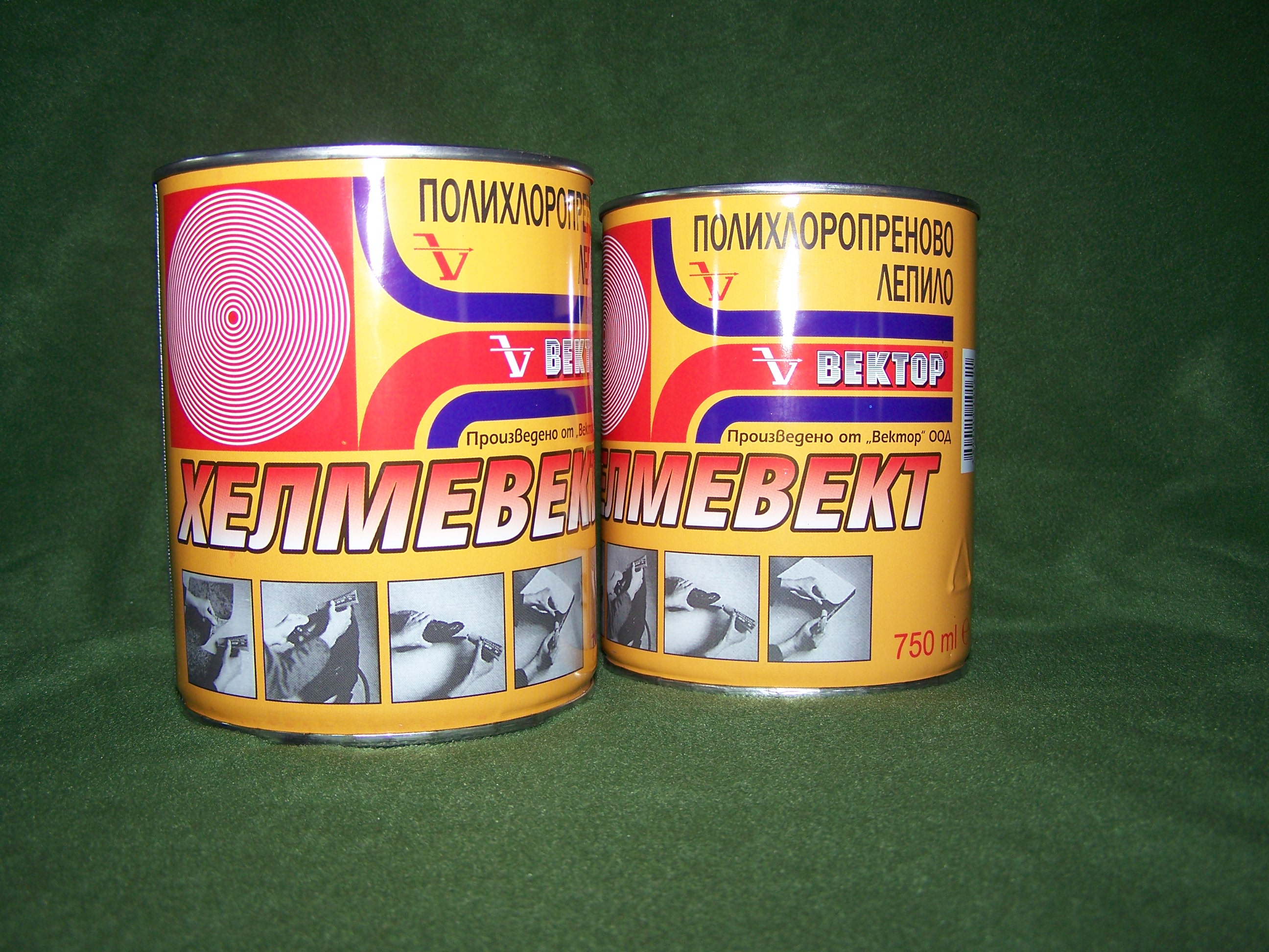 Helmevekt 750 ml